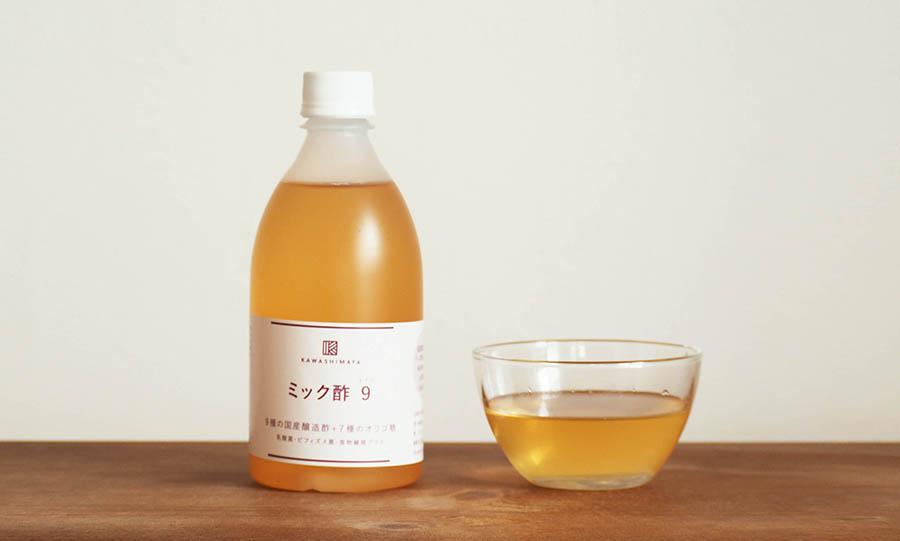 Mix 9 Vinegar