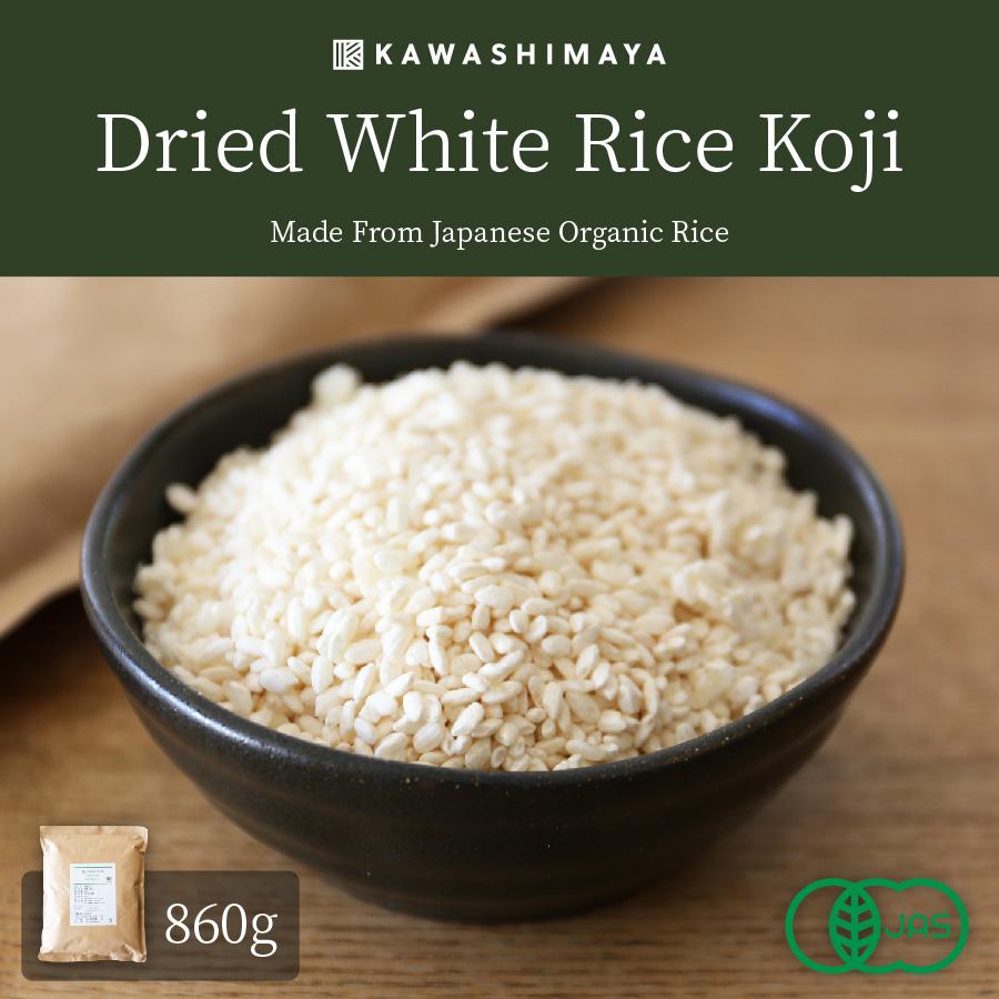 KAWASHIMAYA rice koji
