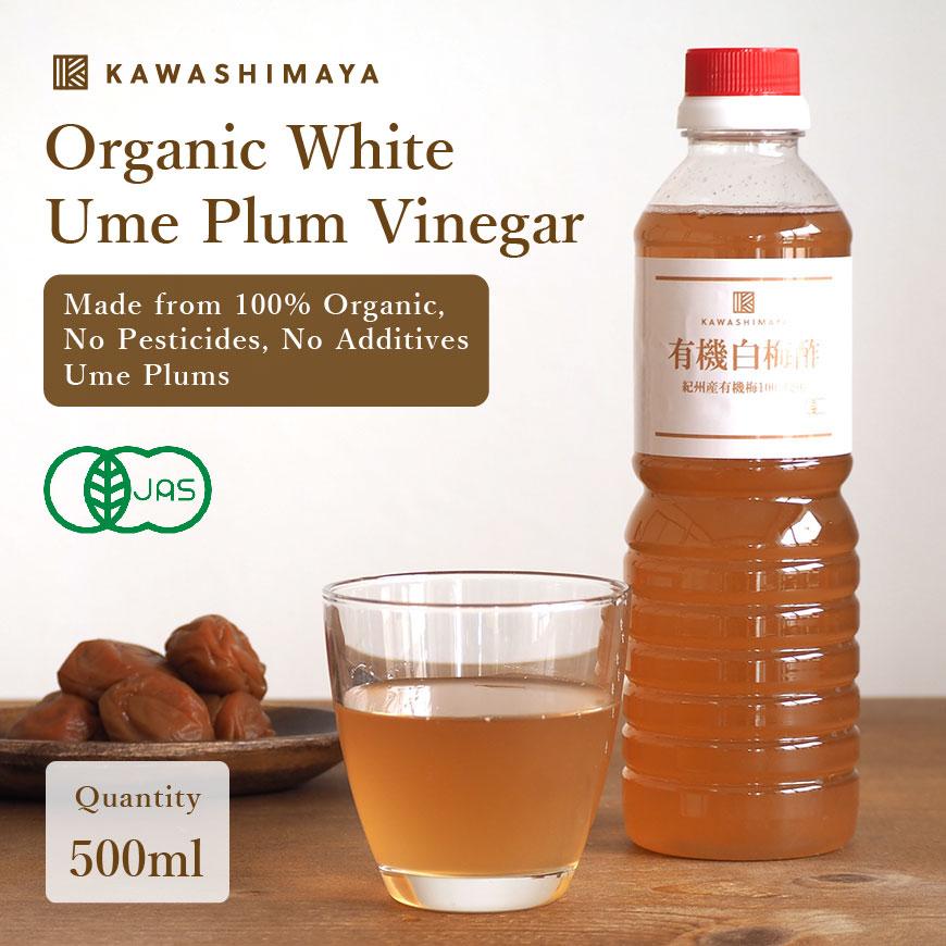 Organic Nanko Umeboshi
