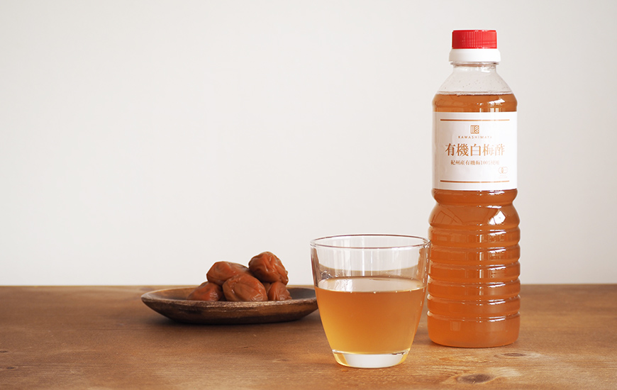 Kawashimaya White Ume Plum Vinegar