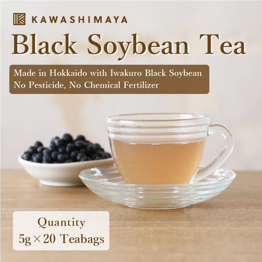Black Soybean Tea