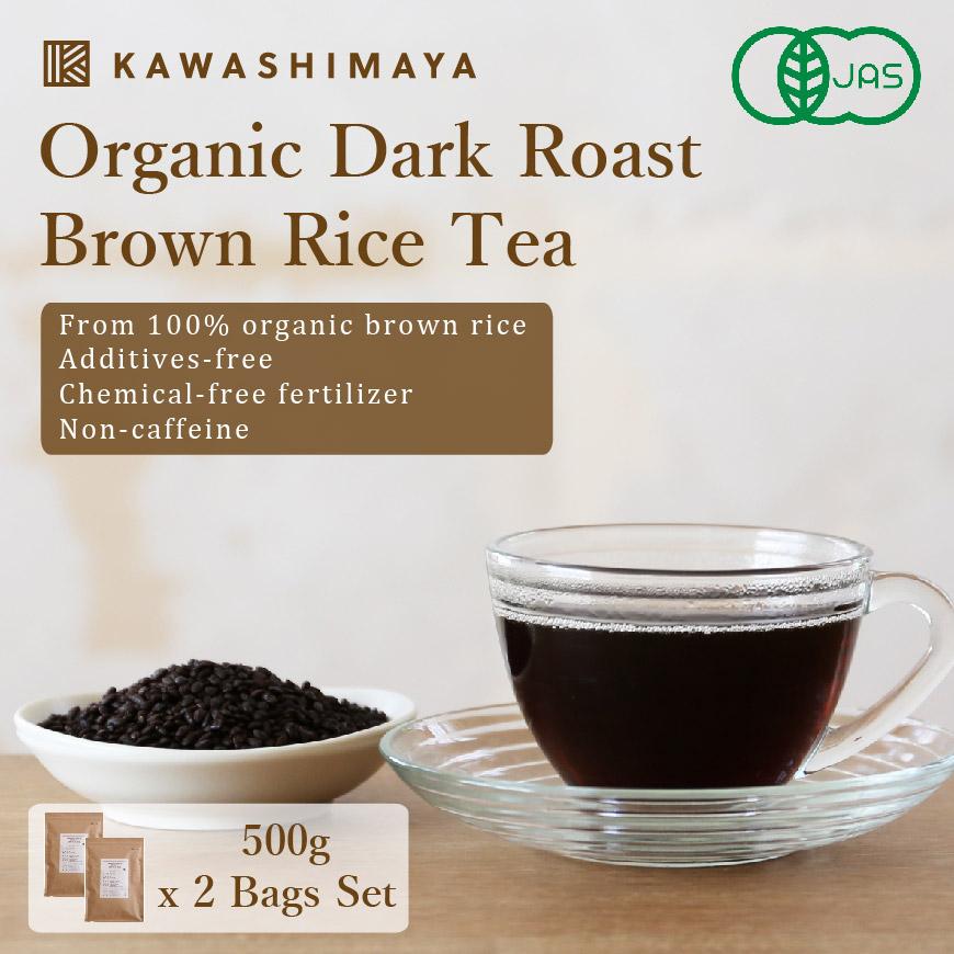 Dark Roast Brown Rice Tea