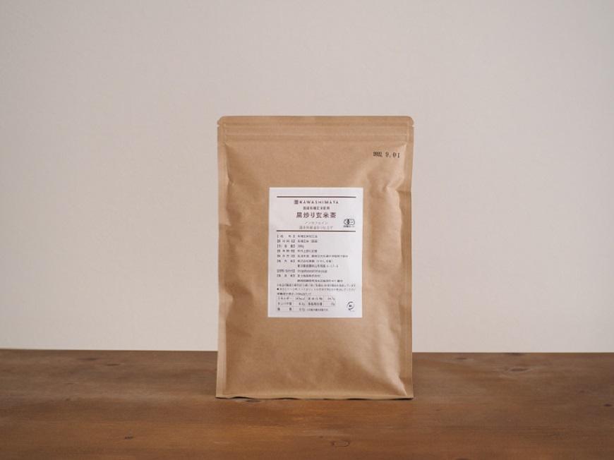 Dark Roast Brown Rice Tea Package