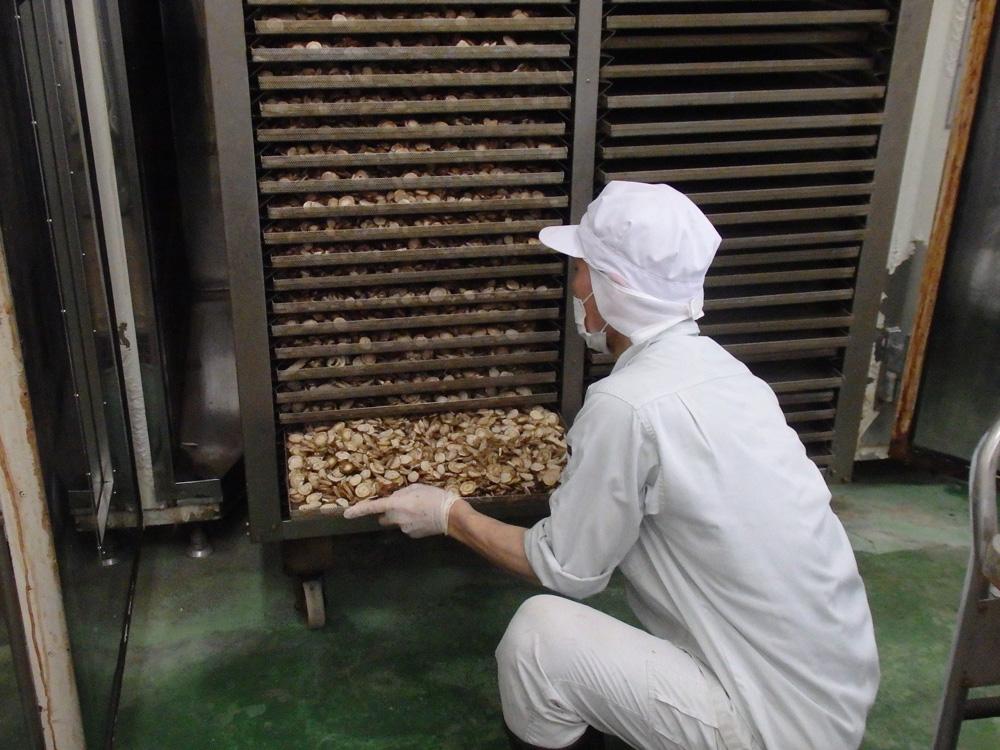 burdock tea process