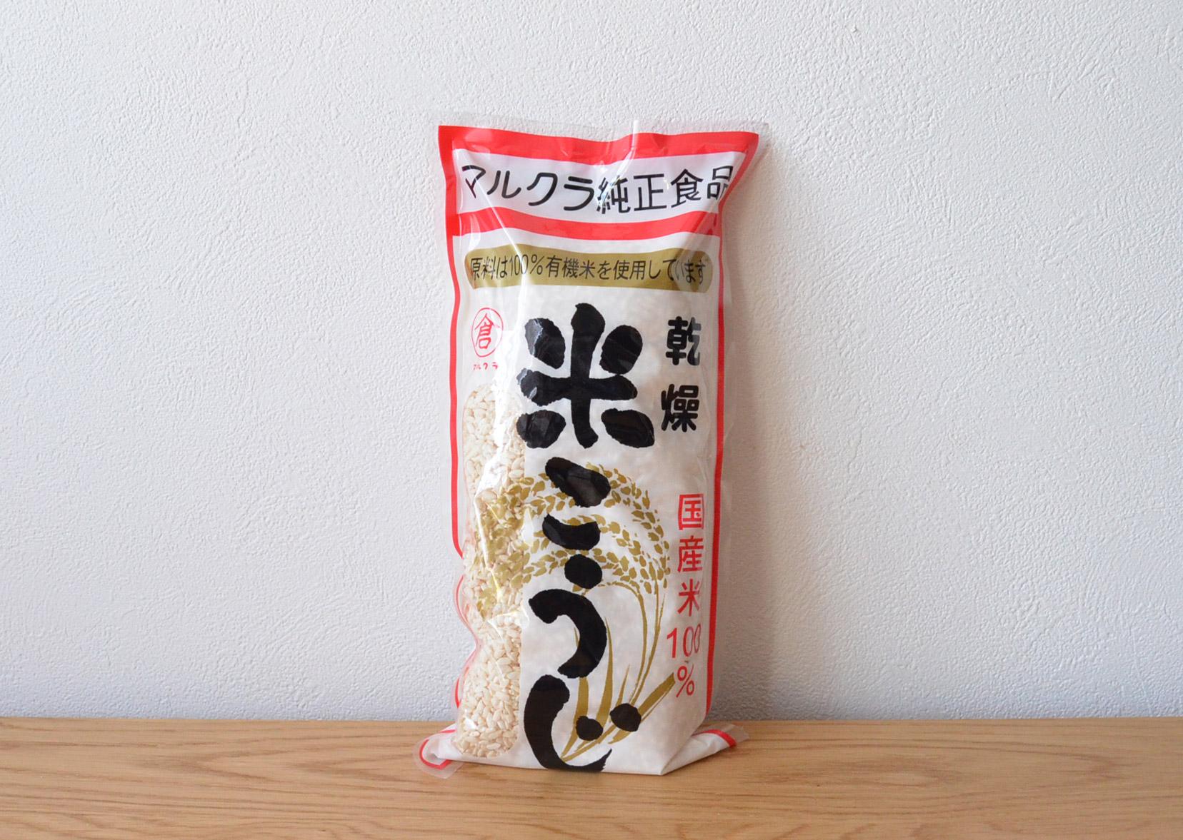 Organic Dried Rice Marukura