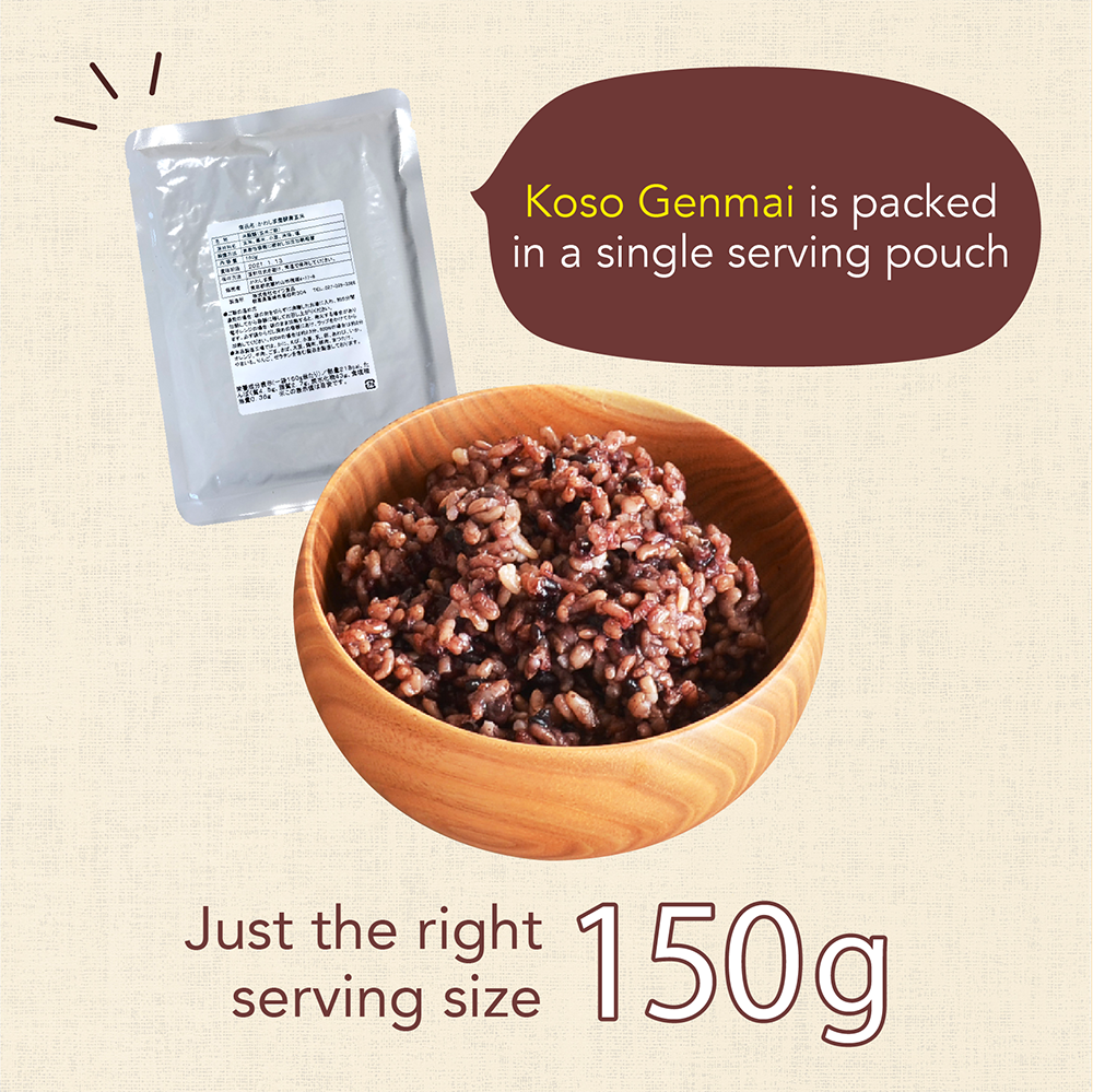Single serving pouch of enzyme brown rice