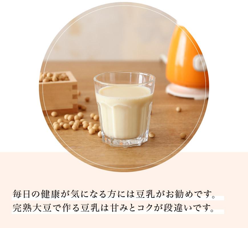 使い方:豆乳