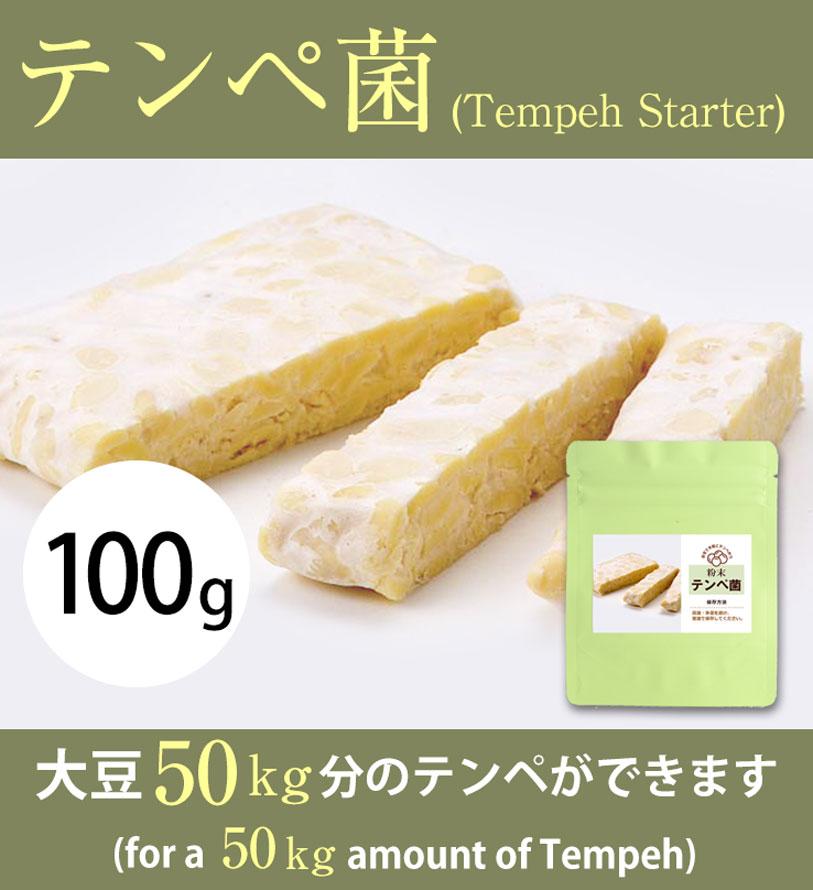 ragi_tempe_100g