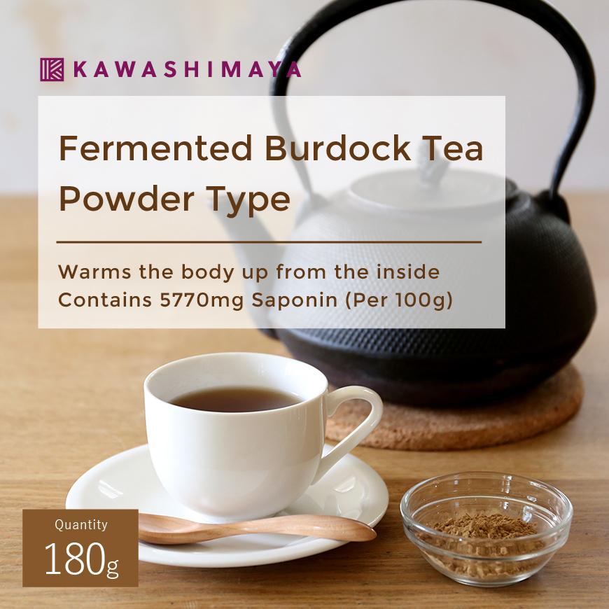 Burdock Tea 180g