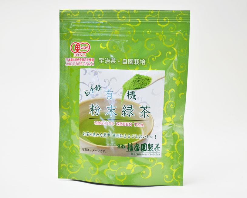 harimaen_organic_uji_greentea_powder_40g_details