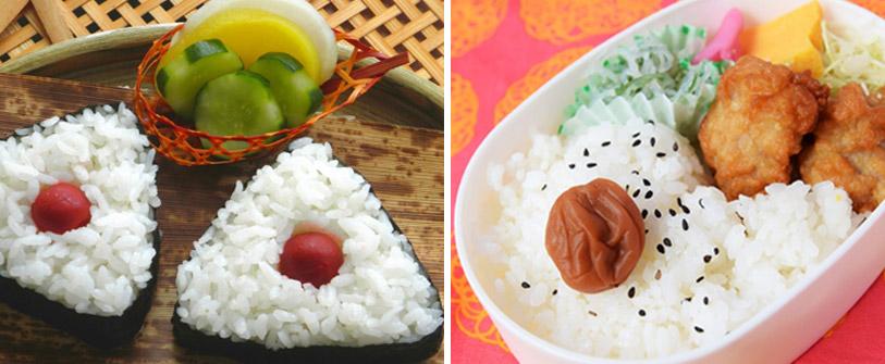 eat umeboshi