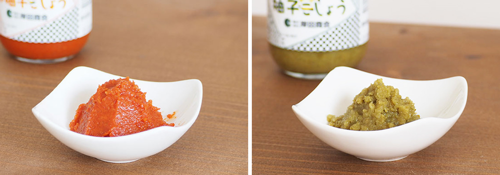 red vs green yuzukosho