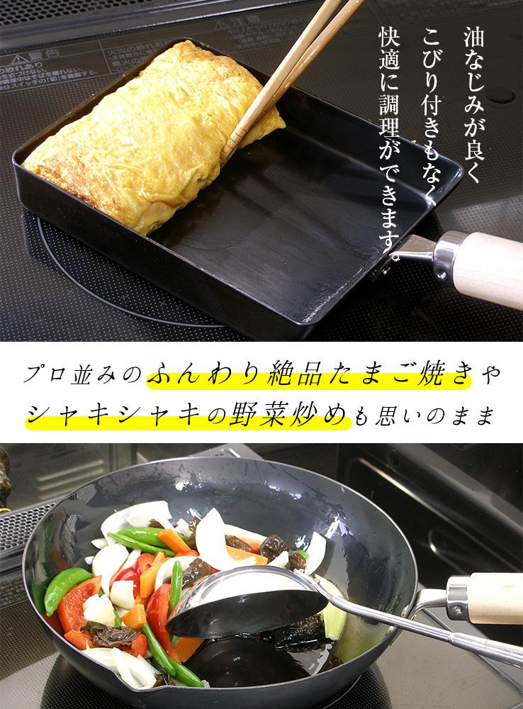 卵焼きや野菜炒め