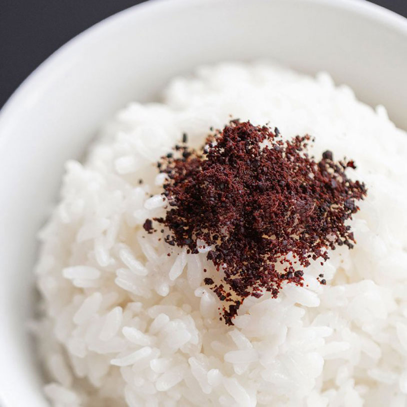 shiso_sprinkle_furikake_rice