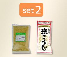 Handmade Miso Set
