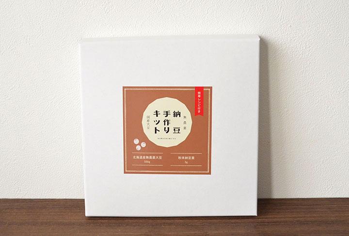 Handmade natto kit