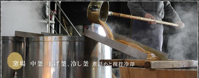 wasanbon_sugar_kettle