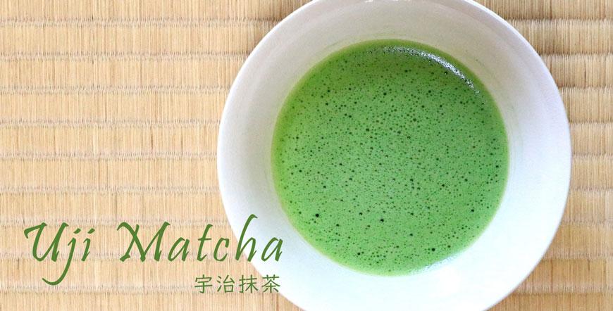 uji_matcha_header