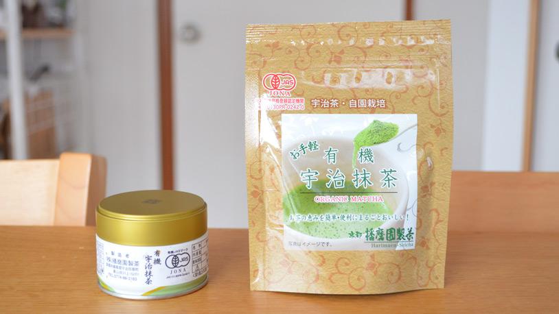 organic_harimaen_seicha_02