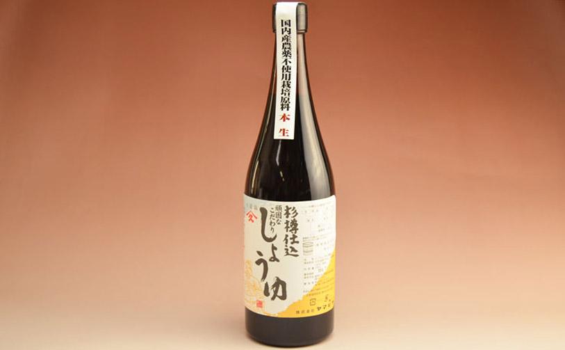 YAMAHISA Organic Traditional Shoyu
