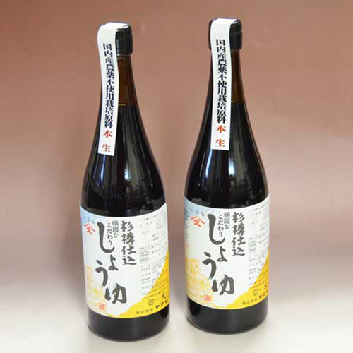 YAMAHISA Shoyu, Japanese Soy Sauce Traditionally-made in Cedar Barrel, Original Flavor