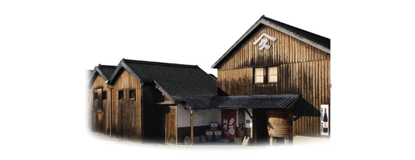 Yamahisa Brewery Storehouse