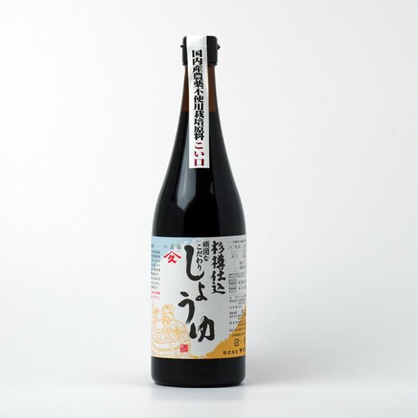 YAMAHISA Shoyu, Japanese Soy Sauce Traditionally-made in Cedar Barrel, Strong Flavor