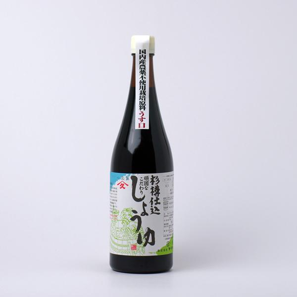 YAMAHISA Shoyu, Japanese Soy Sauce Traditionally-made in Cedar Barrel, Light Flavor