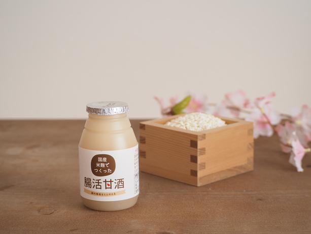 甘酒には米麹甘酒と酒麹甘酒の2種類ある