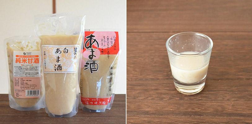 米麹甘酒の特徴と栄養素