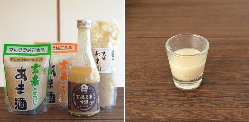 玄米麹甘酒の特徴と栄養素