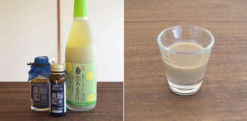 黒麹甘酒の特徴と栄養素