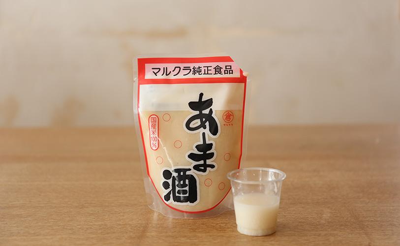 マルクラ:白米あま酒