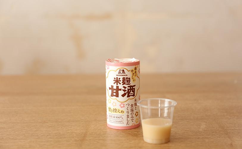 森永:米麹甘酒