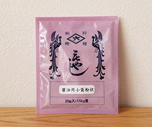 菱六醤油用種麹